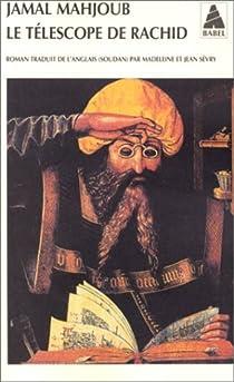 Le télescope de Rachid par Mahjoub