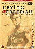 Crying Freeman - L'Intégrale de la série animée [Coffret Collector 2 DVD] : Portrait d'un assassin / Les Ombres de la mort (I) / Les Ombres de la mort ... la vengeance / Les Otages / La Filière russe [Coffret Collector]