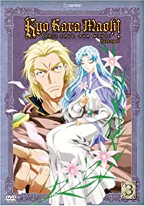 Kyo Kara Maoh, Vol. 3-Season 2-God Save Our King