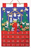 Tidings of Joy Fabric Advent Calendar (Countdown to Christmas)
