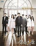 "The Heirs / The Inheritors - Korean TV Series - English Subtitle by heir of Jeguk Group) Jung Chan Woo as young Kim Tan Jun Jin Seo as child Kim Tan (ep 19) Park Shin Hye as Cha Eun Sang (18, heir of ""poverty"") Kim Woo Bin Lee Min Ho as Kim Tan (18"