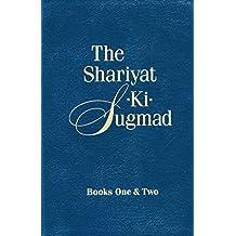 The Shariyat-Ki-Sugmad, Books One&Two