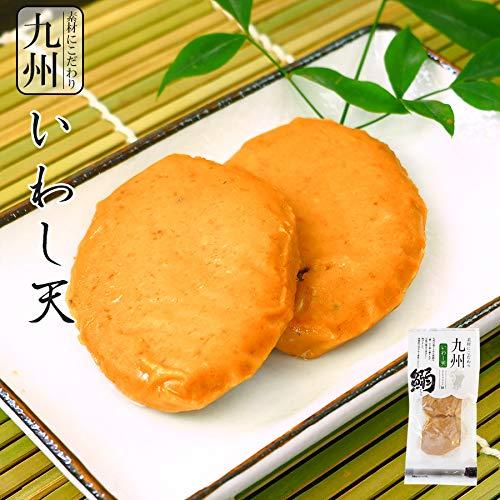 'Iwashi-ten' Fried Sardine Fish Cake from Kyushu Island 25gx6 pieces by Kobayashi Kamaboko Fishcake Company