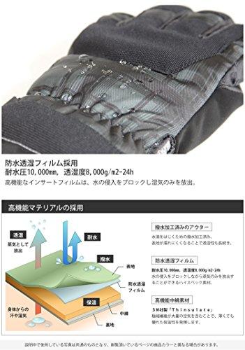 VAXPOT(バックスポット)スノーボード・スキーグローブ【Thinsulate使用防水透湿フィルム(耐水圧10000mm透湿度8000g)】VA-3956MON(PAINT)L(男性用L)