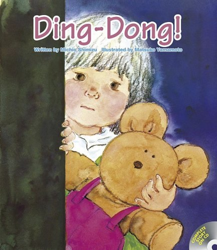 Ding-Dong! [With CD (Audio)] (R.I.C. Story Chest) by Michio Shimizu (1-Apr-2009) Hardcover