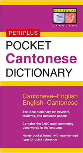 Pocket Cantonese Dictionary: Cantonese-English English-Cantonese (Periplus Pocket Dictionaries) by Periplus Editions