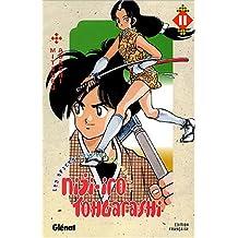 NIJI-IRO TOHGARASHI T11