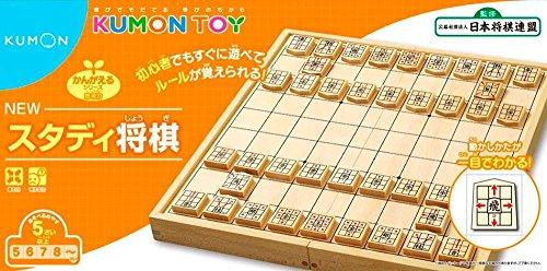 KUMON くもん NEWスタディ将棋 WS-31 文具・玩具 玩具 ab1-1075722-ah [簡素パッケージ品]の商品画像