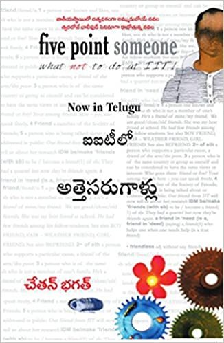 Buy Five Point Someone Telugu What Not To Do At Iit Book Online At