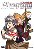 Phantom: Phantom of Inferno [DVD] [Import]
