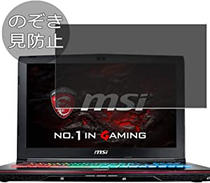 "Synvy Privacy Screen Protector Film for MSI GE62VR 6RF Apache PRO(006JP) 15.6"" Anti Spy Protective Protectors [Not Tempered Glass]"