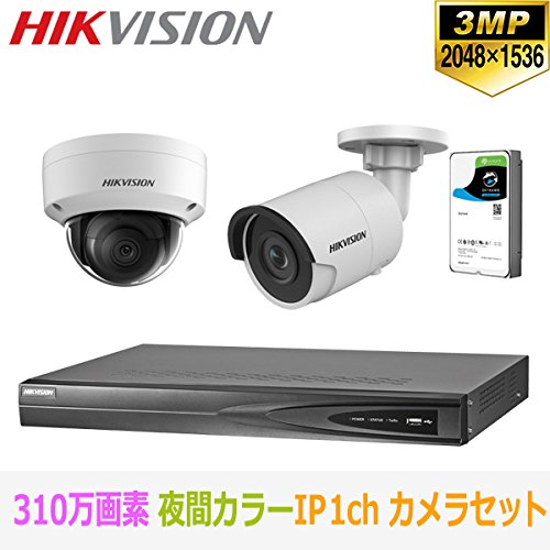流行に  [HIKVISION][IP-3M] 夜間カラー防犯カメラ 監視カメラ FULL HD 310万画素 監視カメラ 310万画素 IP DS-2CD2035FWD-I CCTV 1CH UTPケーブル DS-2CD2035FWD-I DS-2CD2135FWD-I DS-7604NI-K1/4P B07D6G2L46, 安岐町:f5c501e6 --- martinemoeykens-com.access.secure-ssl-servers.info