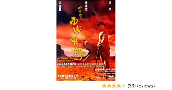 once upon a time in china 3 subtitle indonesia