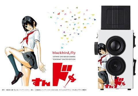 Blackbird Fly 35mm TLR Twin Lens Reflex Camera - Sundome Limited Edition
