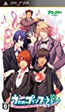 Uta no * Prince-Sama: Amazing Aria [Japan Import]