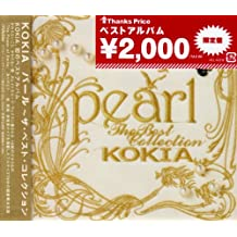 PEARL -THE BEST COLLECTION-(ltd.reissue)