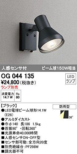 オーデリック/ODELIC/エクステリアライト/OG044135 B005NGWTLY 10580