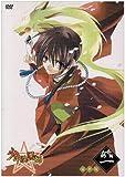 Vol. 1-Shounen Onmyouji: Kyuuki-Hen