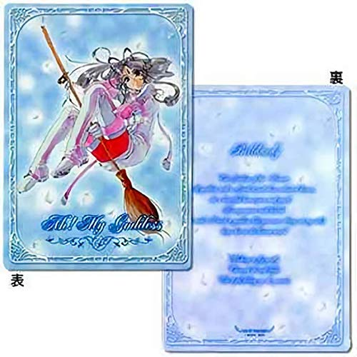 Kodansha Oh My Goddess Belldandy Character Shitajiki Pencil Board Collection Anime Art CCS