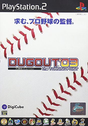 Dugout'03 - the Turning Point [Japan Import]