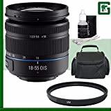 Samsung 18-55mm f/3.5-5.6 OIS Compact Zoom Lens (Black) Greens Camera Bundle 3