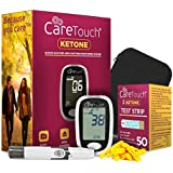Pflege Touch Ketone Testing Kit - Ketone Meter w Strip Ejection, 10 Ketone Blood Test Strips, 10 Lancets, Lancing Device, Carrying Case for Diabetics and Ketogenic, Paleo, Atkins Diet
