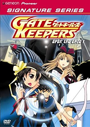amazon com gate keepers open the gate vol 1 geneon signature