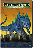 Godzilla: The Series : Monster Mayhem