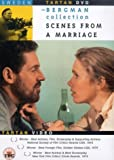 Scenes From A Marriage [DVD] [1973]