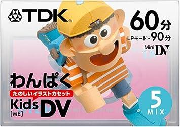 Amazon Tdk Kids Dv 60min イラストカセット5巻パックわんぱく