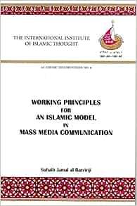 dissertations in media