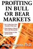 Profiting in Bull or Bear Markets