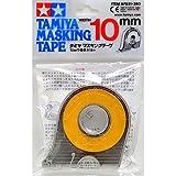タミヤ マスキングテープ 10mm ケース入り 87031