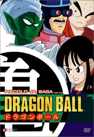 (Dragon Ball - Piccolo Jr. Saga Set Part 1)