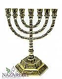 Brass Golden Jerusalem Menora Judaica Menorah Made in Israel Holy Land 7.7''