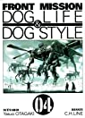 Front Mission : Dog Life & Dog Style, Tome 4 par Otagaki