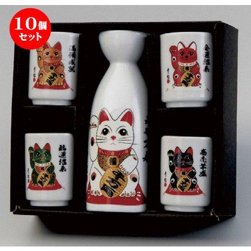 10個セット 五色縁起猫1:4酒器セット[ 徳利160ccぐい呑み45 x 55mm ]【 日本土産 】【 お土産 和物 浮世絵 贈り物 】 B07CKWTYNF
