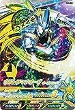 Ultraman Fusion Fight Capsule Hugo 5 / C5-054 Ultraman Orb (Orb Trinity) CP