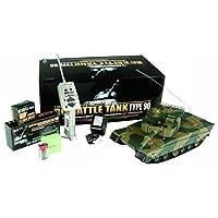 BB FIRING T90 BATTLE TANK RC TANK