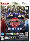 World Soccer Winning Eleven 2010 Play Maker: Aoki Samurai no Chousen [Japan Import]