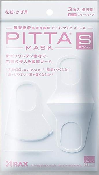 マスク スモール ピッタ