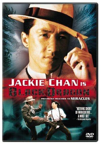 DVD : Black Dragon