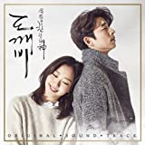 The Lonely and Great God [Goblin Dokebi Guardian] O.S.T PACK 1 2016 Korean TVN TV Drama 2CD+PhotoBook SEALED