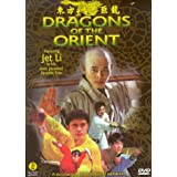 NEW Dragons Of The Orient