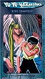 Yu Yu Hakusho:Vol 30 King Urameshi [VHS]