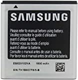 Samsung Original 1800 mAh Spare Replacement Battery for Galaxy S2 Epic 4G Touch SPH-D710 SCH-R760