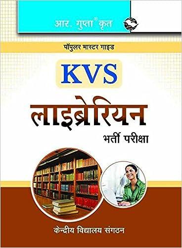 KVS Librarian Exam Guide (Hindi Language)