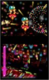 Big Bang Mini - Nintendo DS