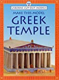 Make This Model Greek Temple (Usborne Cut-Out Models)