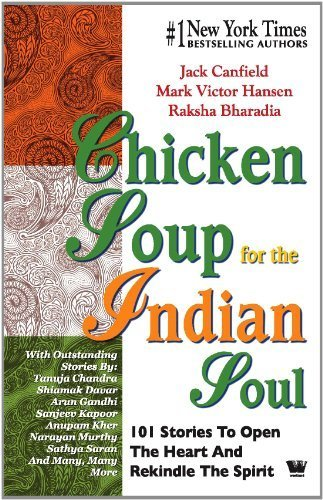 Chicken Soup for the Indian Soul by Jack Canfield (2008-04-01) (Westland Shopping Mall)